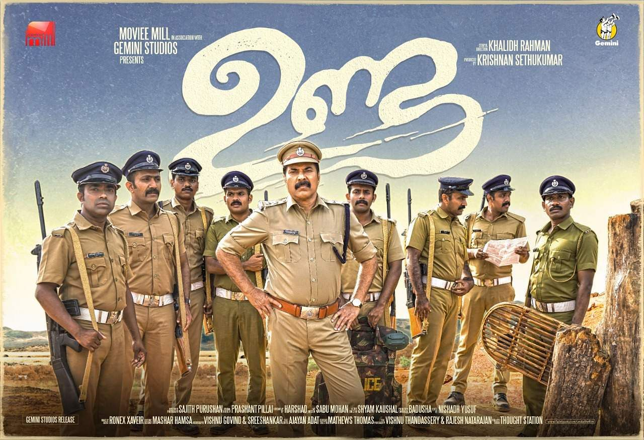 Unda Review Mammootty