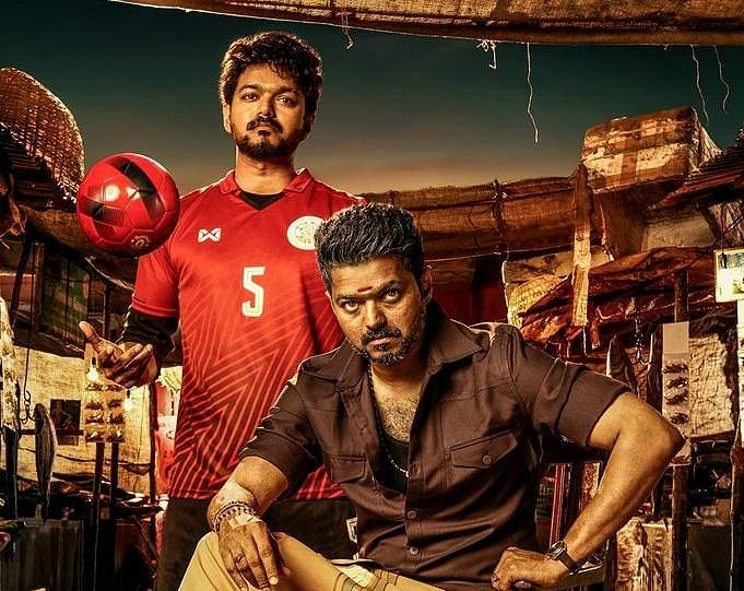 Image result for Thalapathy Vijay's next film with Atlee titled 'Bigil'