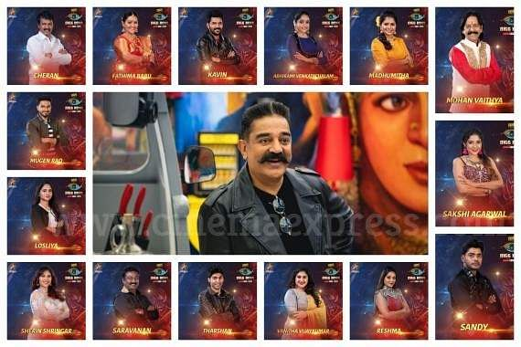 Bigg Boss Tamil 3 kicks off: Final lisr of contestants is