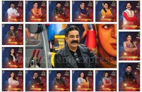 Bigg Boss Tamil 3 kicks off: Final lisr of contestants is