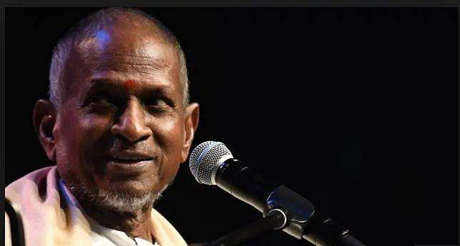 ilaiyaraja royalty