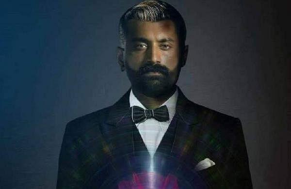 Trance Fahadh Faasil