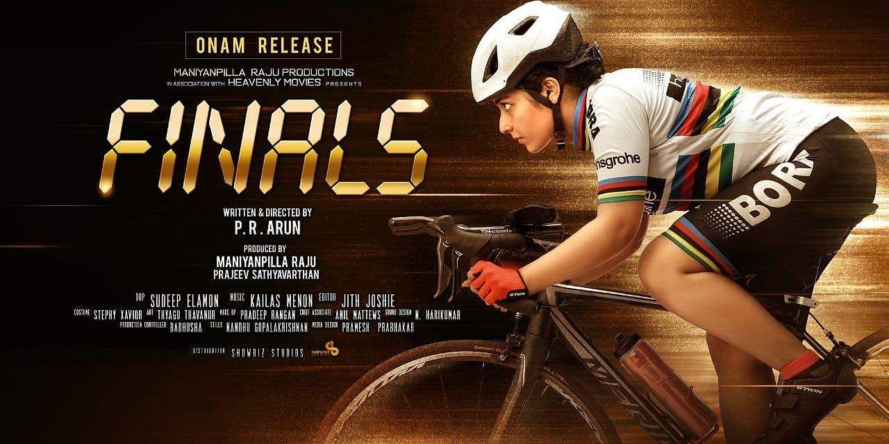 Rajisha Vijayan Finals