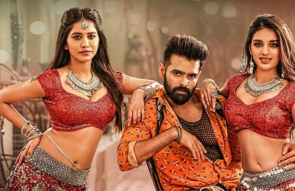 iSmart Shankar Review