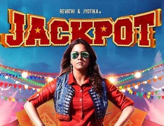 Jyotika and Revathi's Jackpot