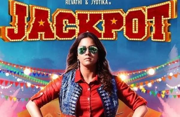 Jyotika and Revathi's Jackpot