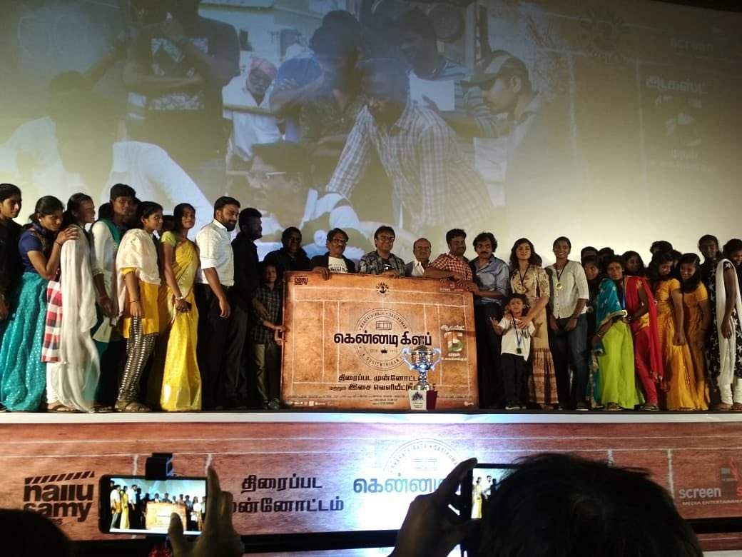 Kennedy club audio launch