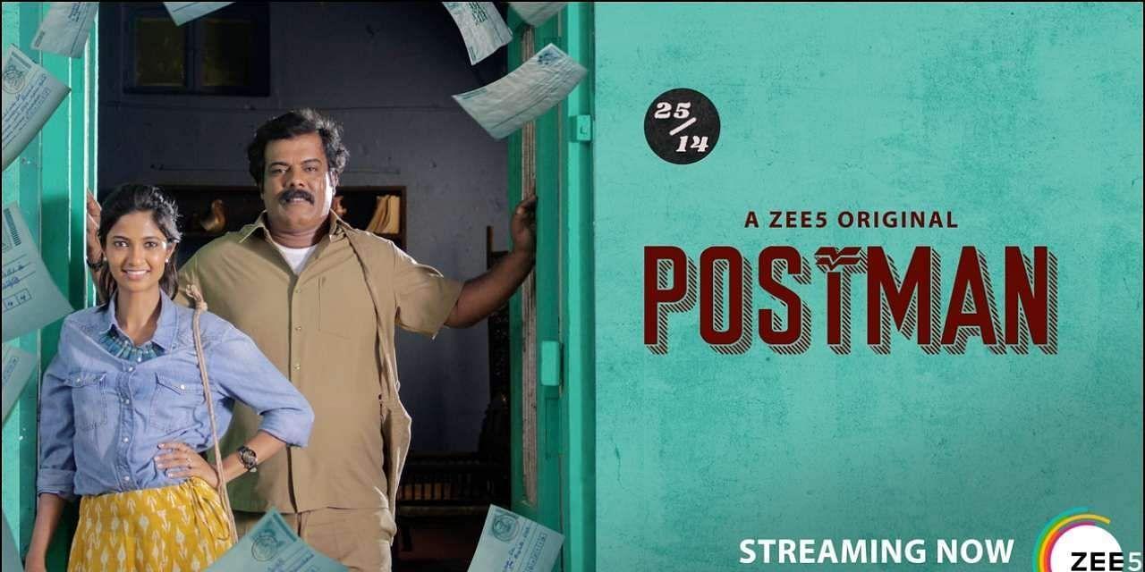 Postman Review