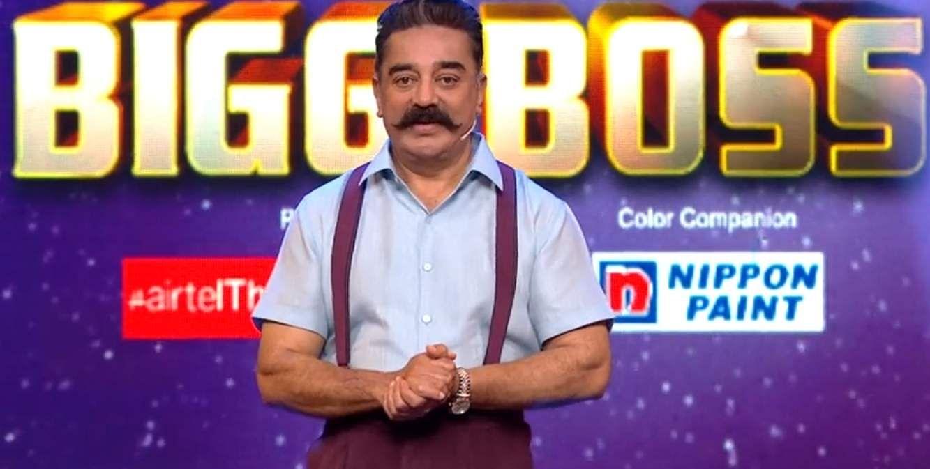 Bigg Boss 1