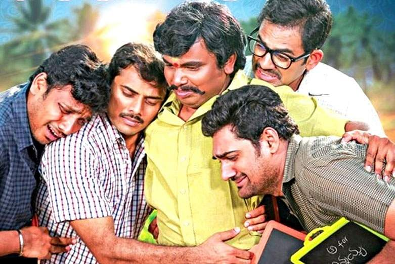 Kobbari Matta Movie Review: A film to laugh at ourself