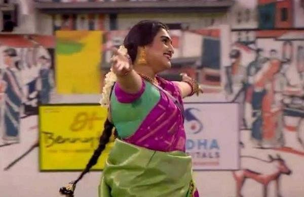 Vanitha Vijayakumar Bigg Boss Tamil Season 3