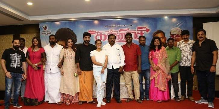 Kannirasi audio launch
