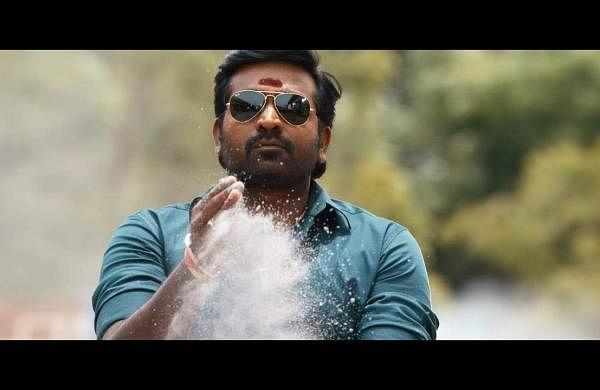 Sanga Thamizhan Teaser: 20 swag frames involving Vijay Sethupathi that hint at one hell of a masala movie