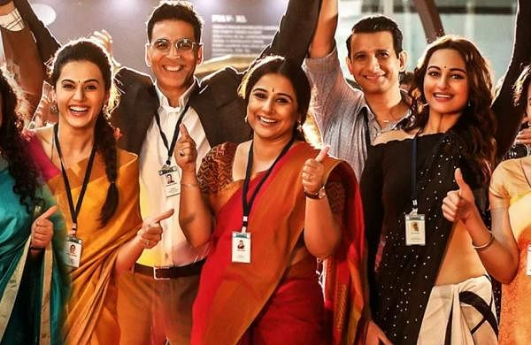 Mission Mangal review: Akshay Kumar, Vidya Balan's film is familiar and basic