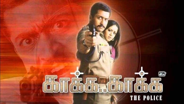 16 Years of Kaakha Kaakha: 16 lesser-known facts about Suriya's breakthrough movie