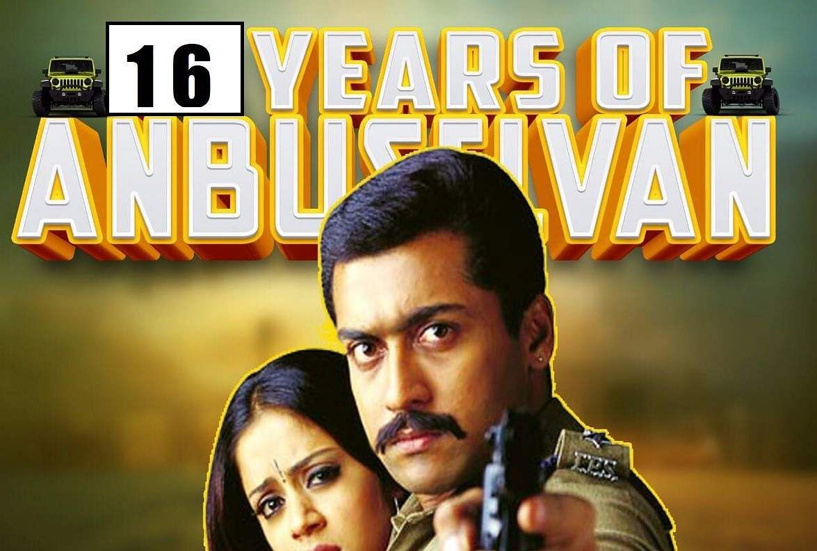 16 Years of Kaakha Kaakha: 16 lesser-known facts 16 Years of Kaakha Kaakha: 16 lesser-known facts about Suriya's breakthrough movie