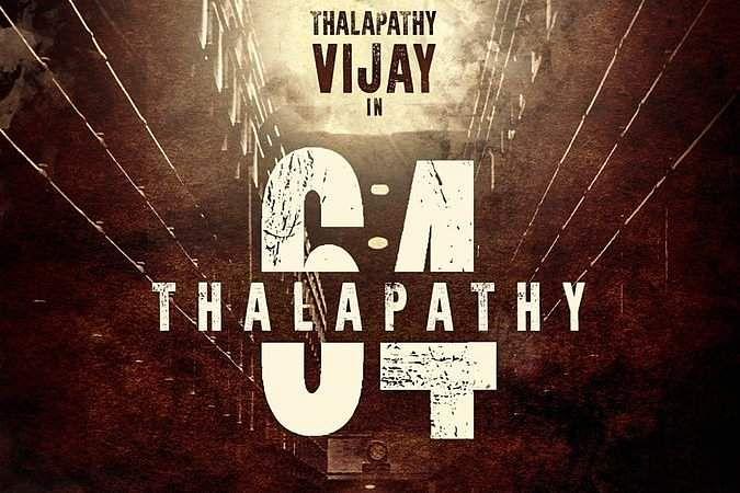 thalapathy_vijay_atlee_football