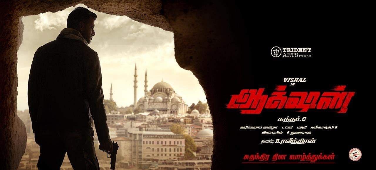 Vishal-Action-Movie-Second-Look-Poster