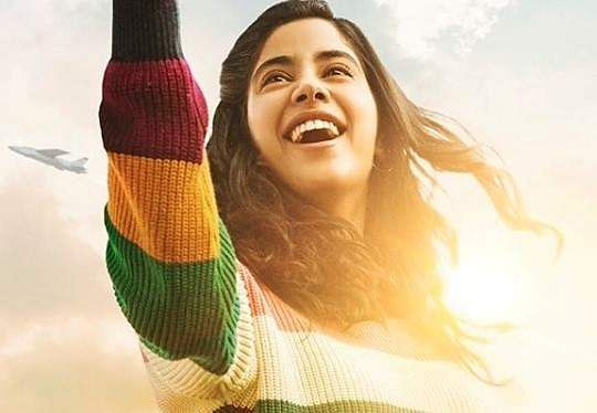 Here Are The First Look Posters Of Janhvi Kapoor Starrer Kargil Girl Cinema Express