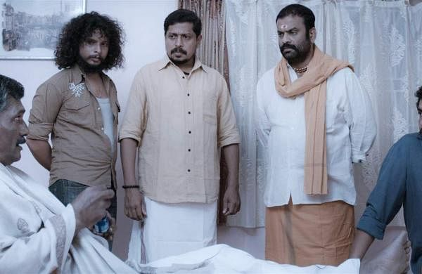 Mayuran Movie Review