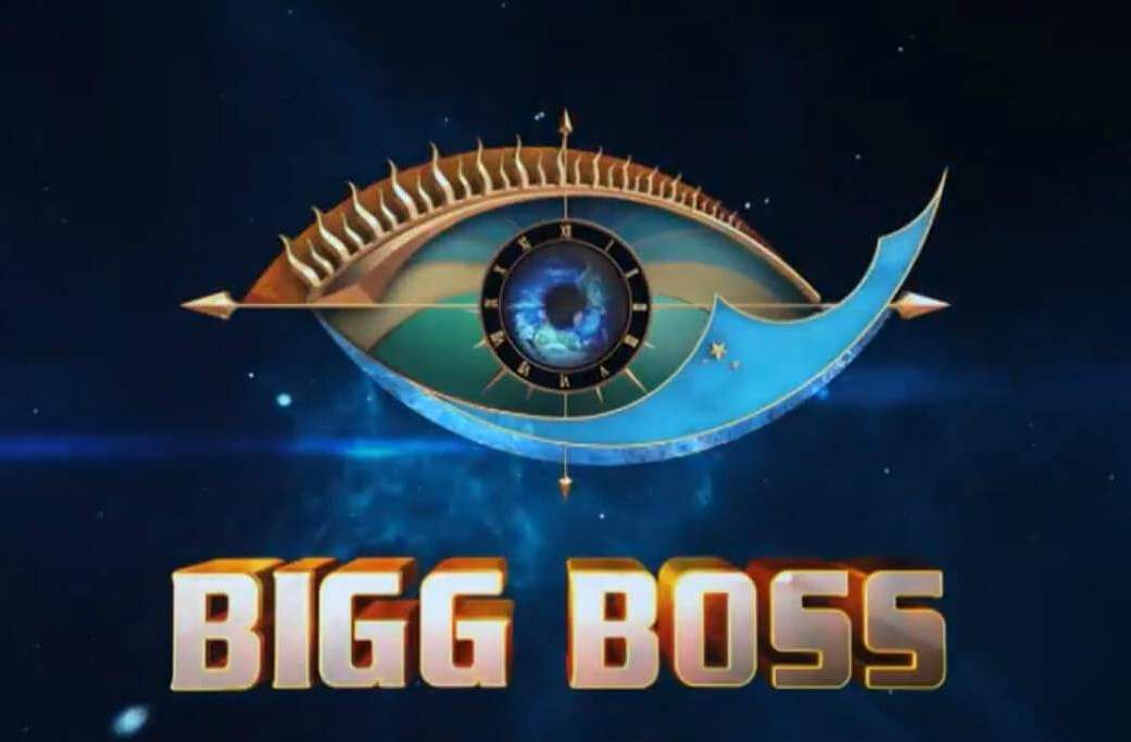 View Finder: In defence of Bigg Boss- Cinema express