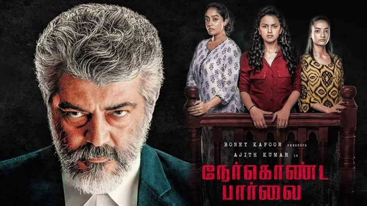 Image result for nerkonda paarvai
