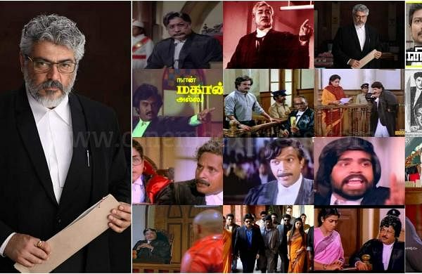 With Ajith-starrer Nerkonda Paarvai set for release, here are 15 courtroom dramas in Tamil you might want to watch