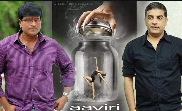 Dil Raju, Ravi Babu join hands for Aaviri