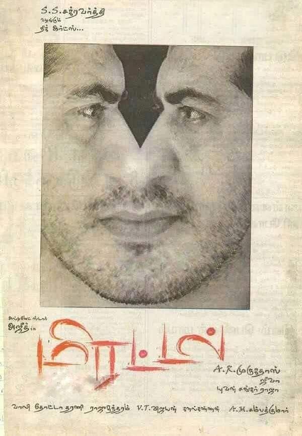 14 years of Ghajini