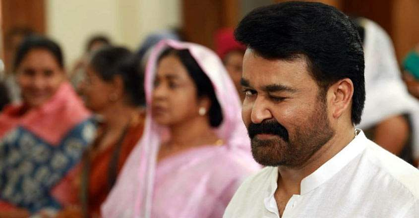 ittymaani-movie-review-mohanlal