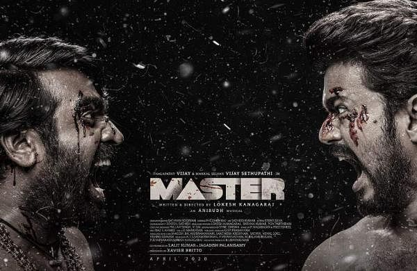 Vijay and Vijay Sethupathi in Master