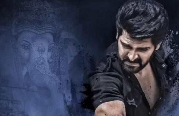 Aswathama movie review