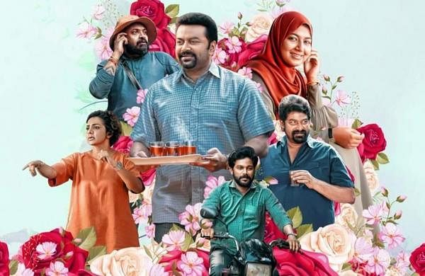 Halal Love Story Movie Review