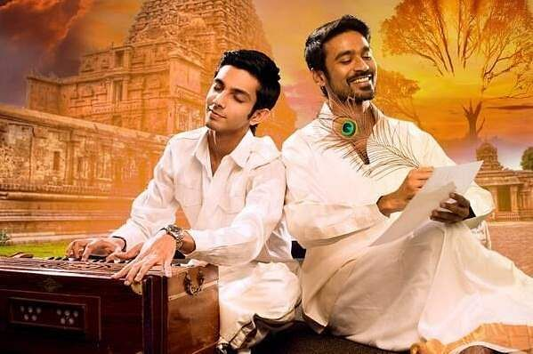 Anirudh and Dhanush to join hands for D44