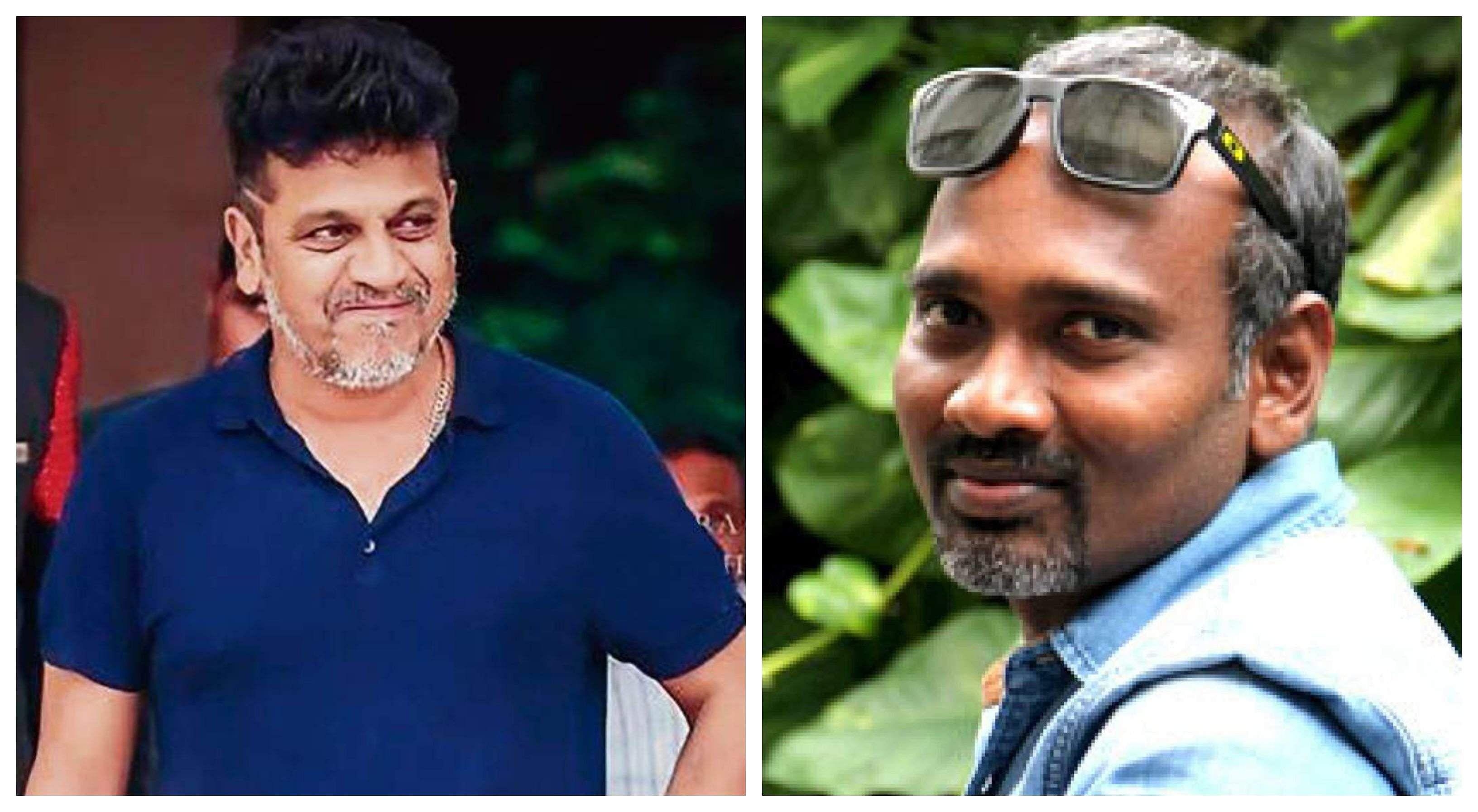 Shivarajkumar and Vijay Milton