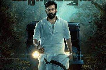 Kaduva issue: Prithviraj-Shaji Kailas film gets clearance
