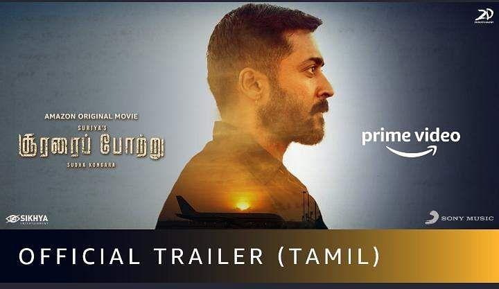 Suriya's Soorarai Pottru trailer is here! Film to release on November 12