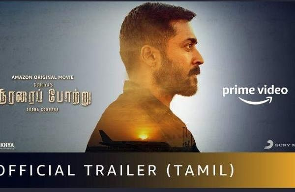 Suriya's Soorarai Pottru trailer is here! Film to release on November 12