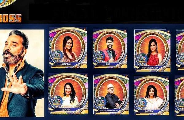 Bigg-Boss-Tamil-4-Vote-online