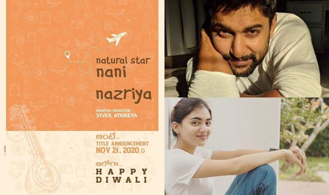 Nazriya makes her Tollywood debut opposite Nani