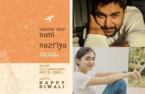 Nazriya makes her Tollywood debut opposite Nani