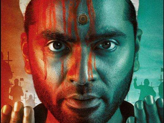 Silambarasan TR takes a bullet in Maanaadu first look