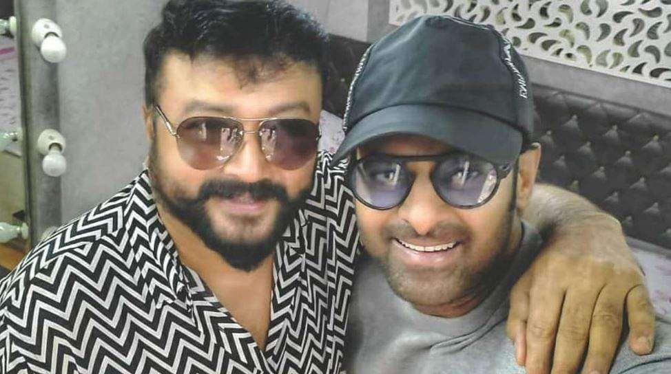 Jayram and Prabhas