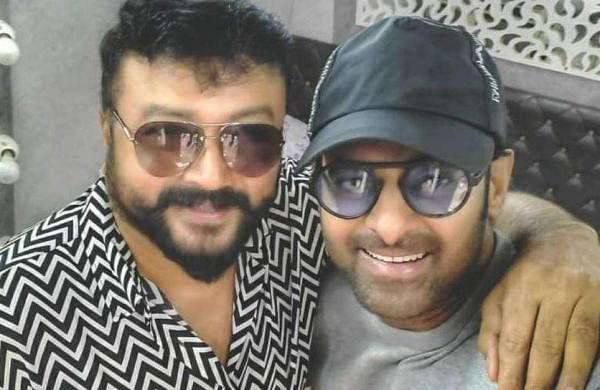 Jayram and Prabhas