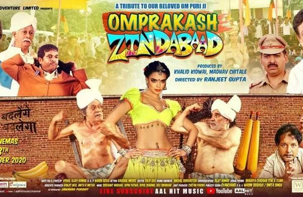 Om Puri's last film Omprakash Zindabad to release in theatres on December 18
