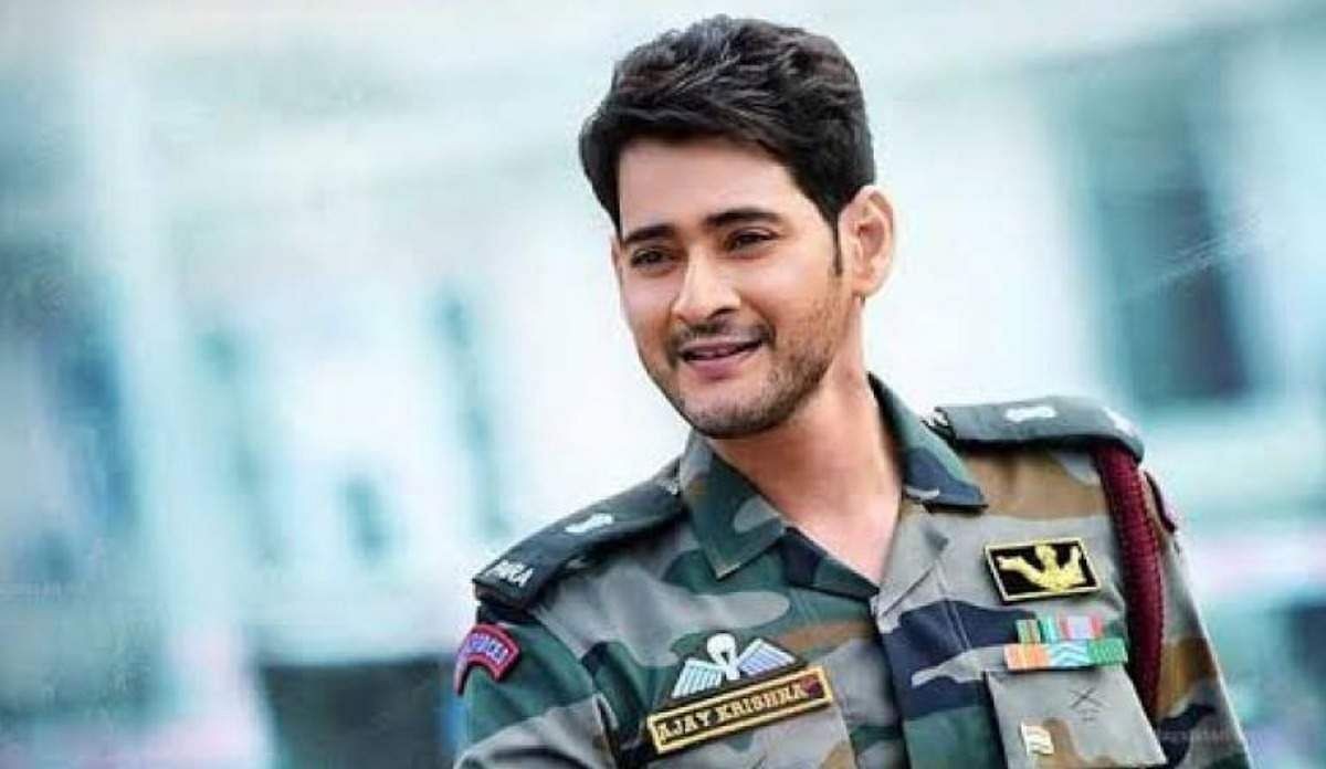 Mahesh Babu is the most tweeted South Indian male actor of 2020