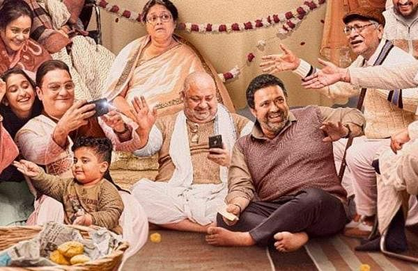 Ramprasad Ki Tehrvi to release theatrically on January 1, 2021