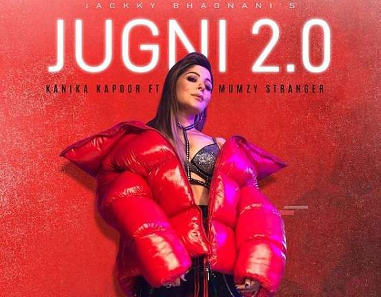 First-look poster of Jungi 2.0