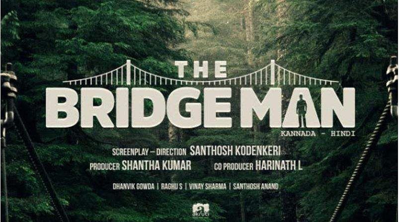 'Bridgeman of India' Girish Bhardwaj's life to get a biopic