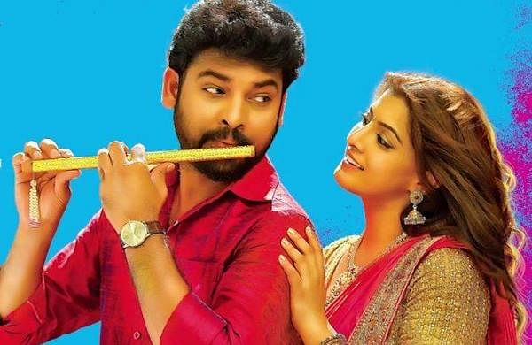 Kanni Rasi movie review